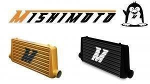 Weekend offer: Mishimoto radiators -15%